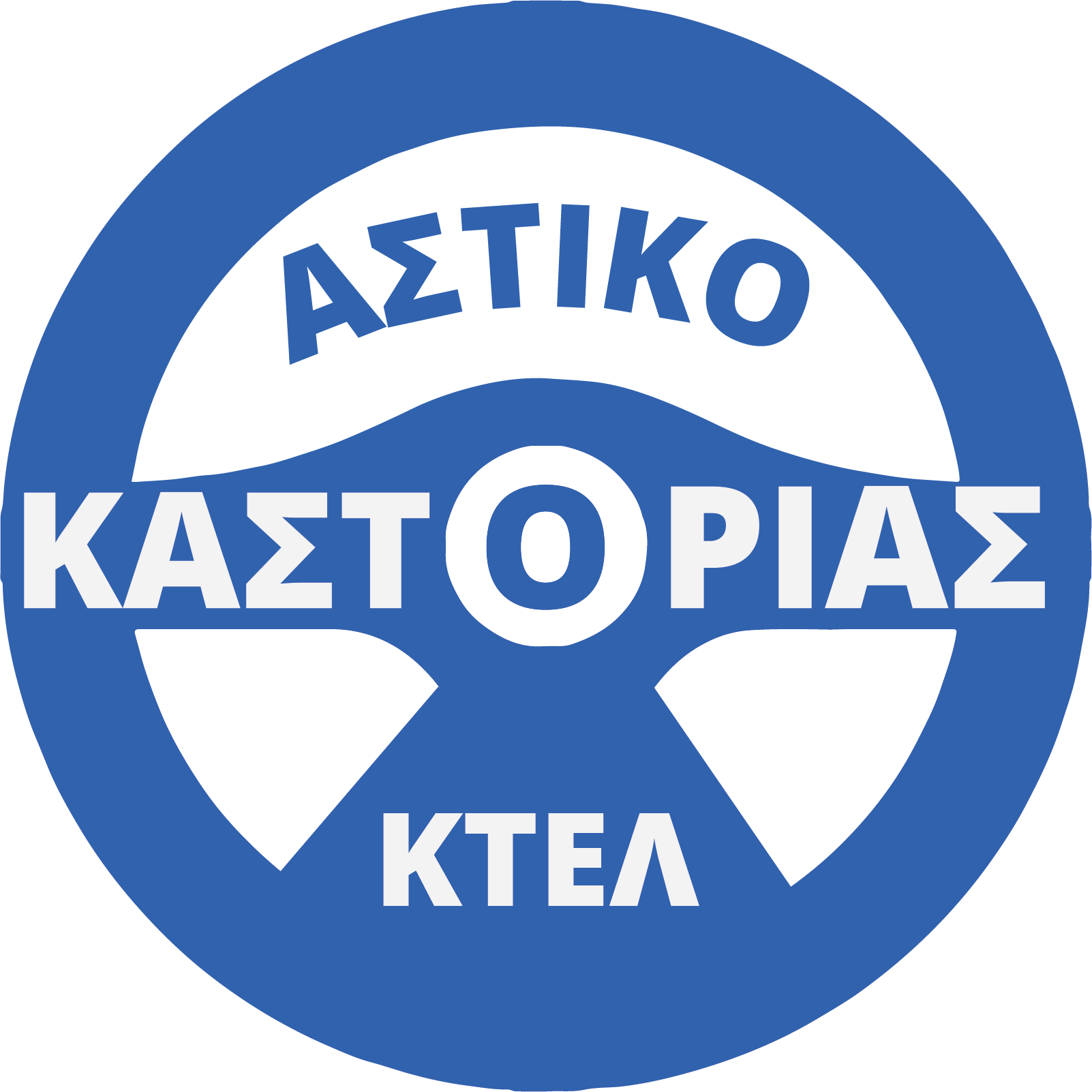 Αστικά Καστοριάς